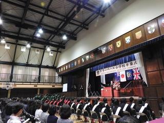 平成28年度 第13回卒業式