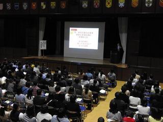 木下晴弘先生講演会「今、お子さまの人生を幸せにするために大切なこと」