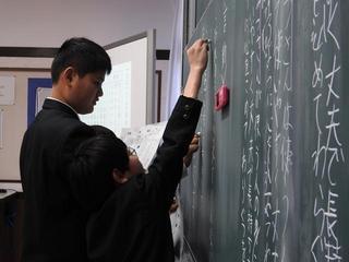 5年生 国語の授業