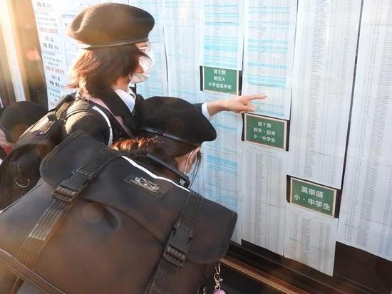 毎日パソコン入力コンクール 特別優秀小学校賞(日本一)受賞!!