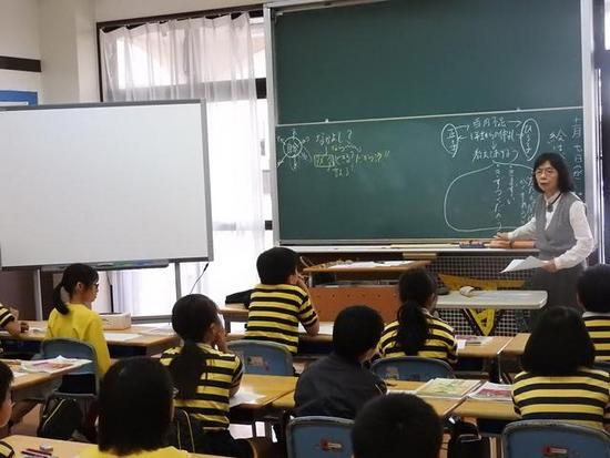 道徳の授業