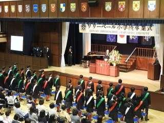 平成30年度 第15回卒業式