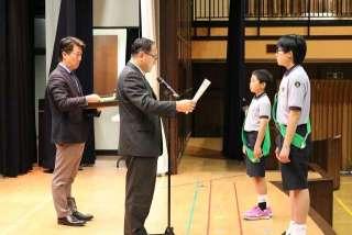 日本漢字能力検定「平成30年度奨励賞」受賞