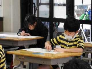 日本漢字能力検定・6年生校外学習