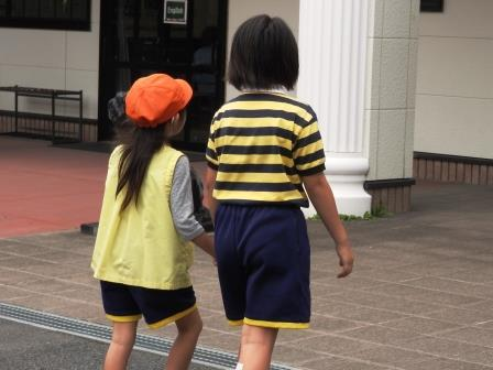 DSCN330920180920手つなぎオレンジ②.jpg